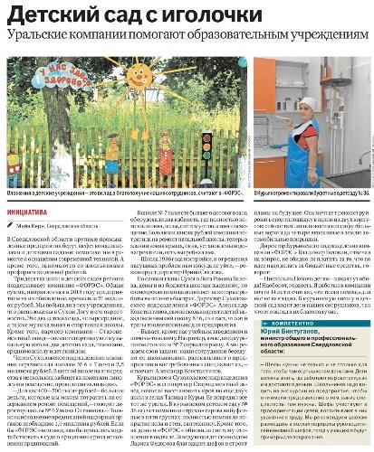 Развернутый ответ  - большая энциклопедия нефти и газа, статья, страница 1