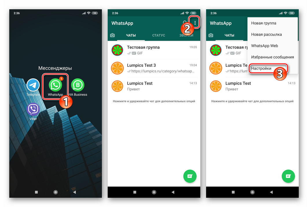 Что такое облако в телефоне на андроиде и как им пользоваться?