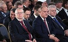 Что такое пасе и чем она занимается? | центр поддержки русско-армянских стратегических и общественных инициатив