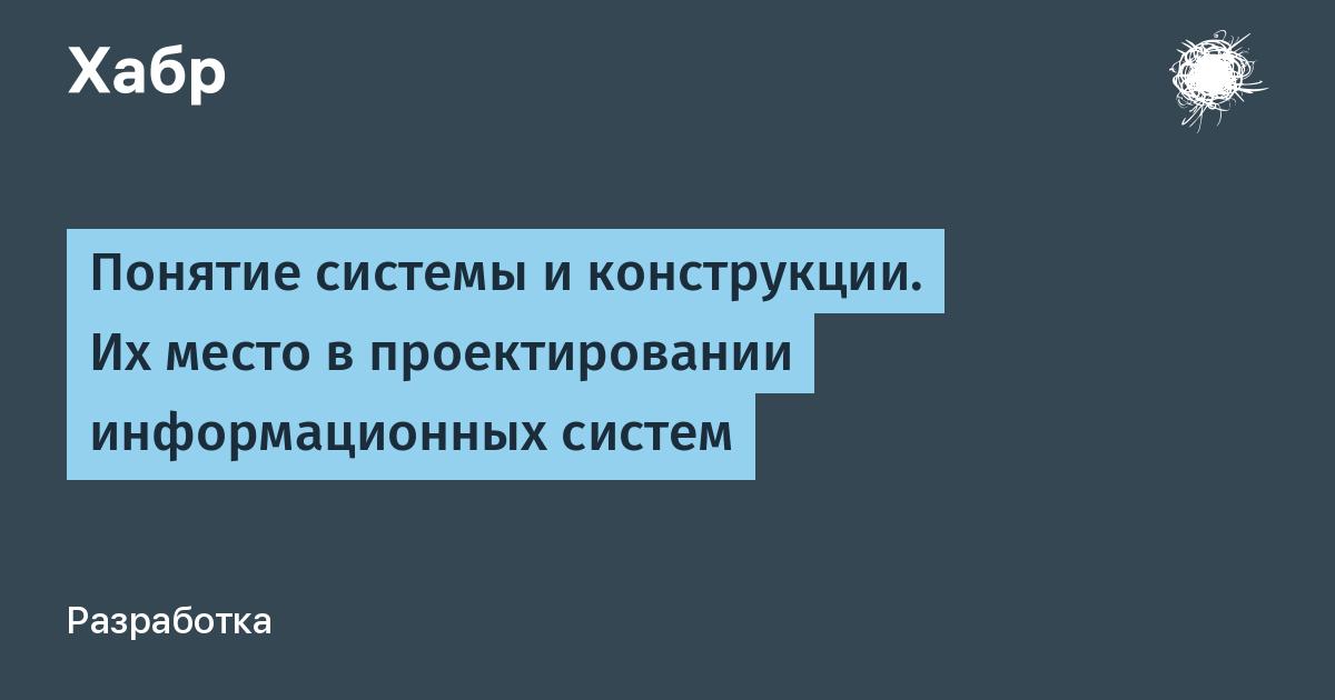 Субъект — что это такое, взаимосвязь объекта и субъекта | ktonanovenkogo.ru