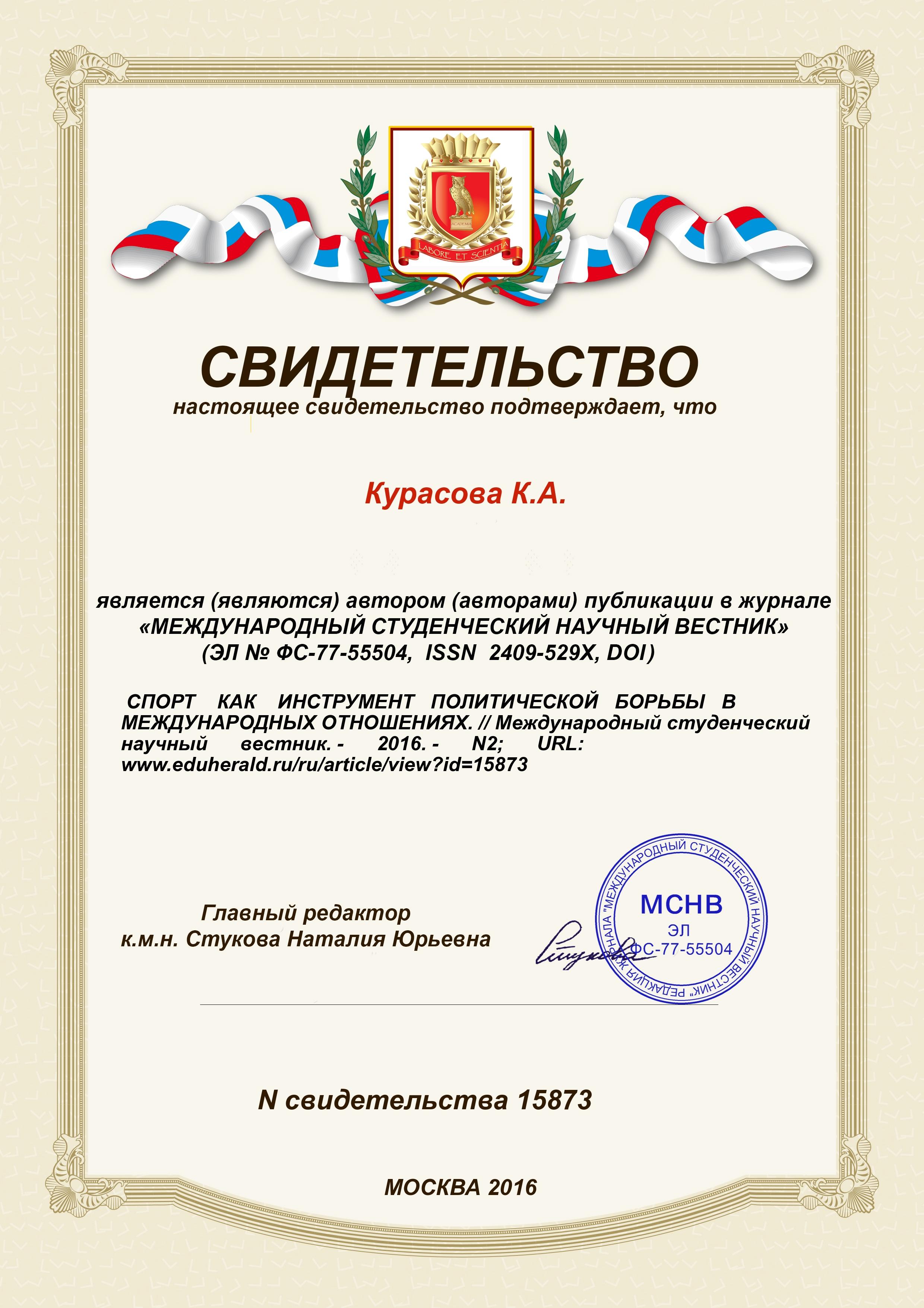 Проект «спорт— норма жизни» представил нового посла, олимпийского чемпиона александра легкова. олимпиада спорт-экспресс