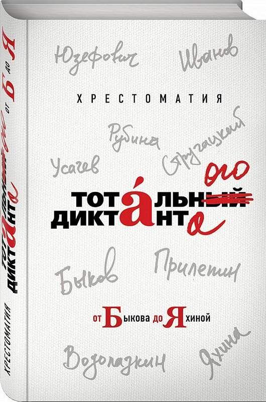 - русский язык - правила, орфография, пунктуация, лексика
