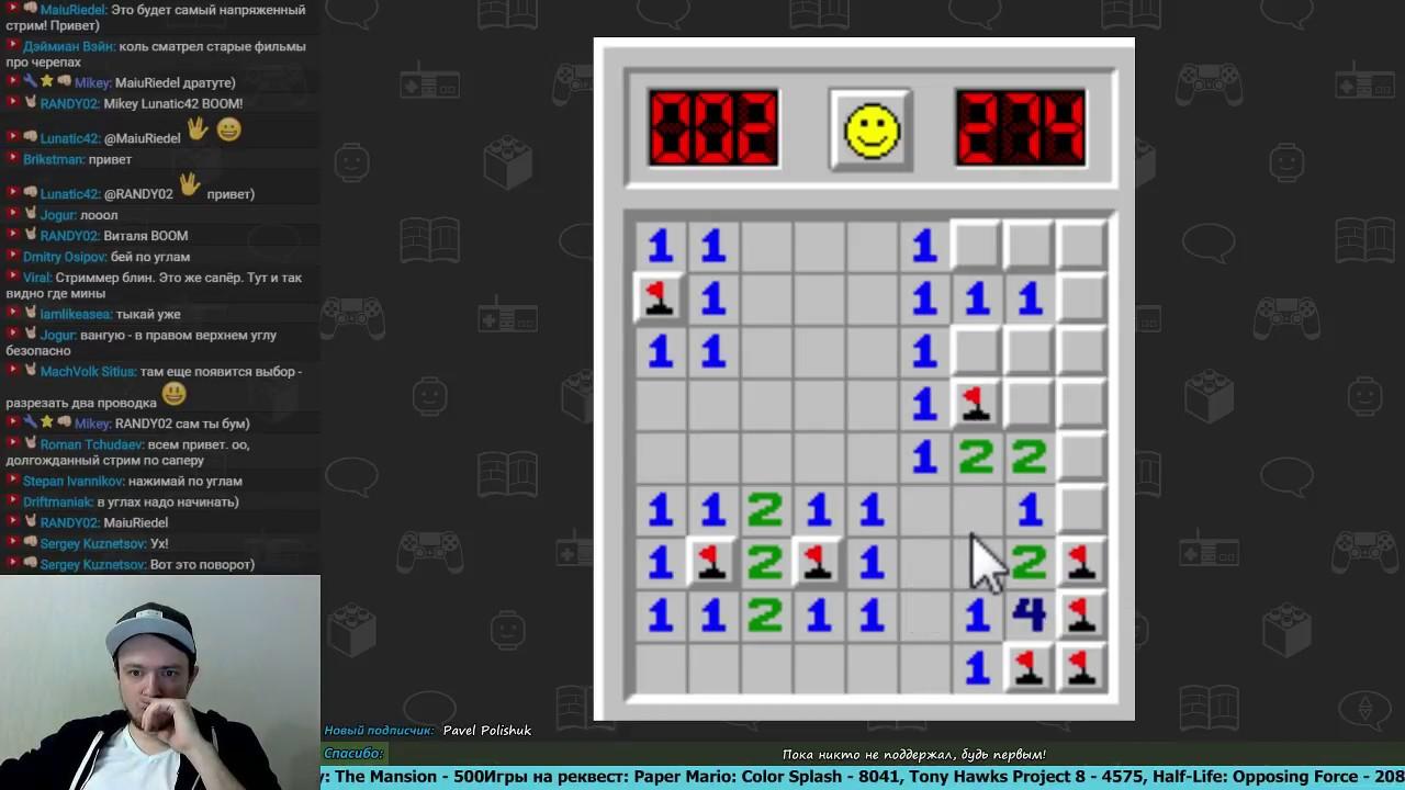 Игра сапер онлайн и на компьютере: в чем смысл и принципы тактики, каковы правила для начинающих и секреты, как одержать победу?