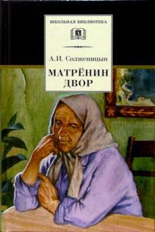 Краткое содержание романа «мы» по главам (е.и. замятин) | литрекон