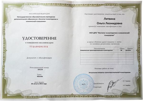 Сиблинги - это... определение понятия, особенности - psychbook.ru