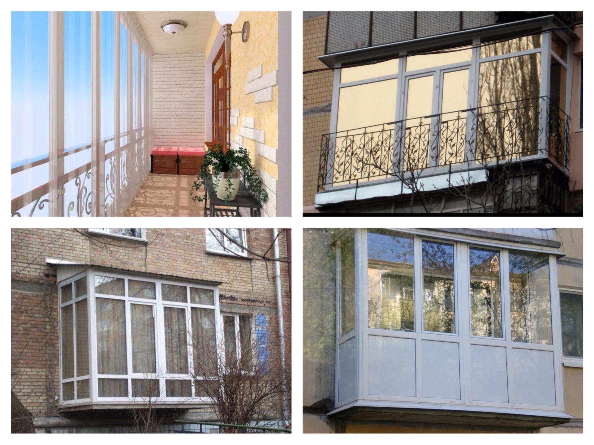 Какой балкон выбрать? французский или самодельный!