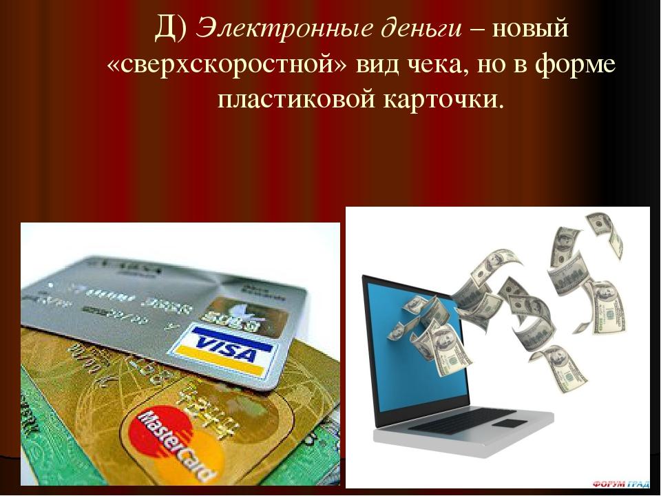 Цифровые валюты и криптовалюты. в чём разница? - 2bitcoins.ru