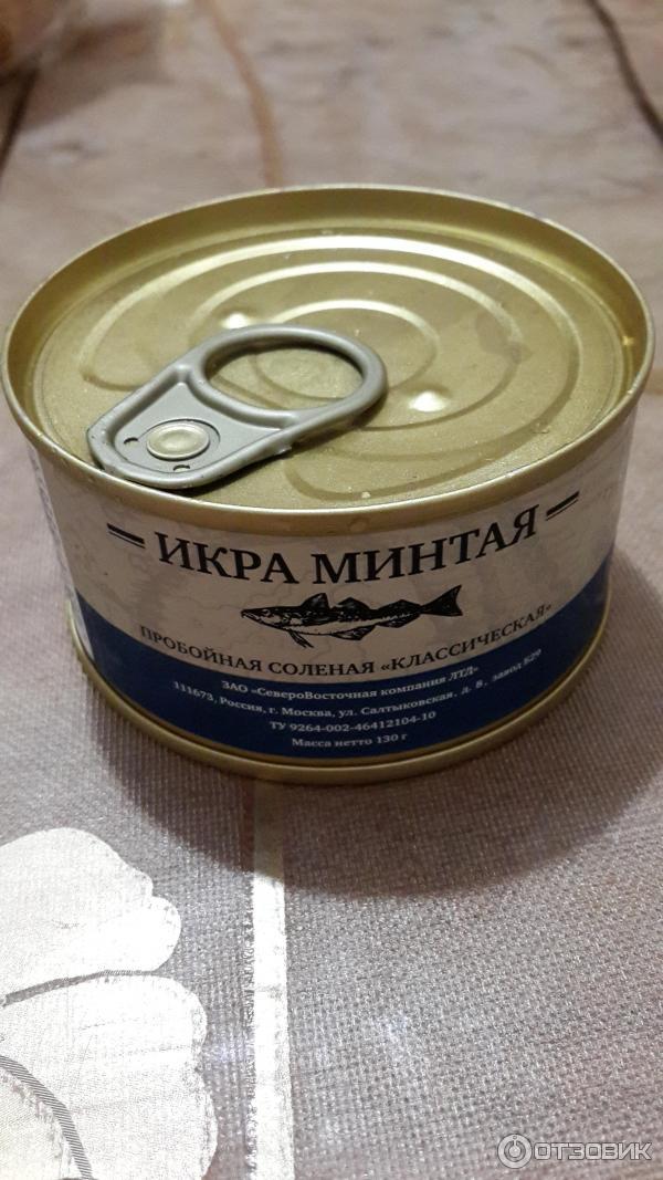 Паюсная икра википедия