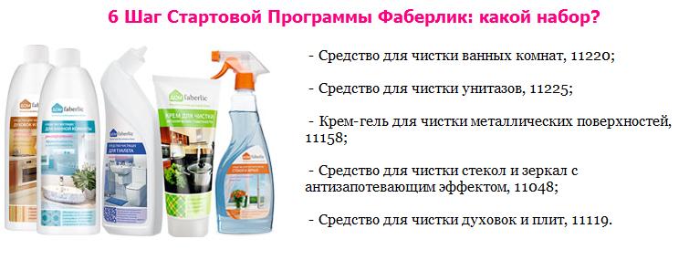 Лифлеты - что это такое? чем они отличаются от буклетов? :: syl.ru