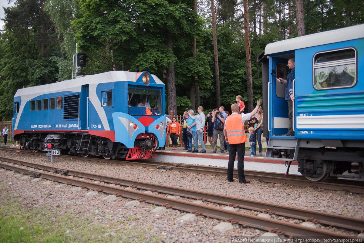 Детские железные дороги ссср – история и современность