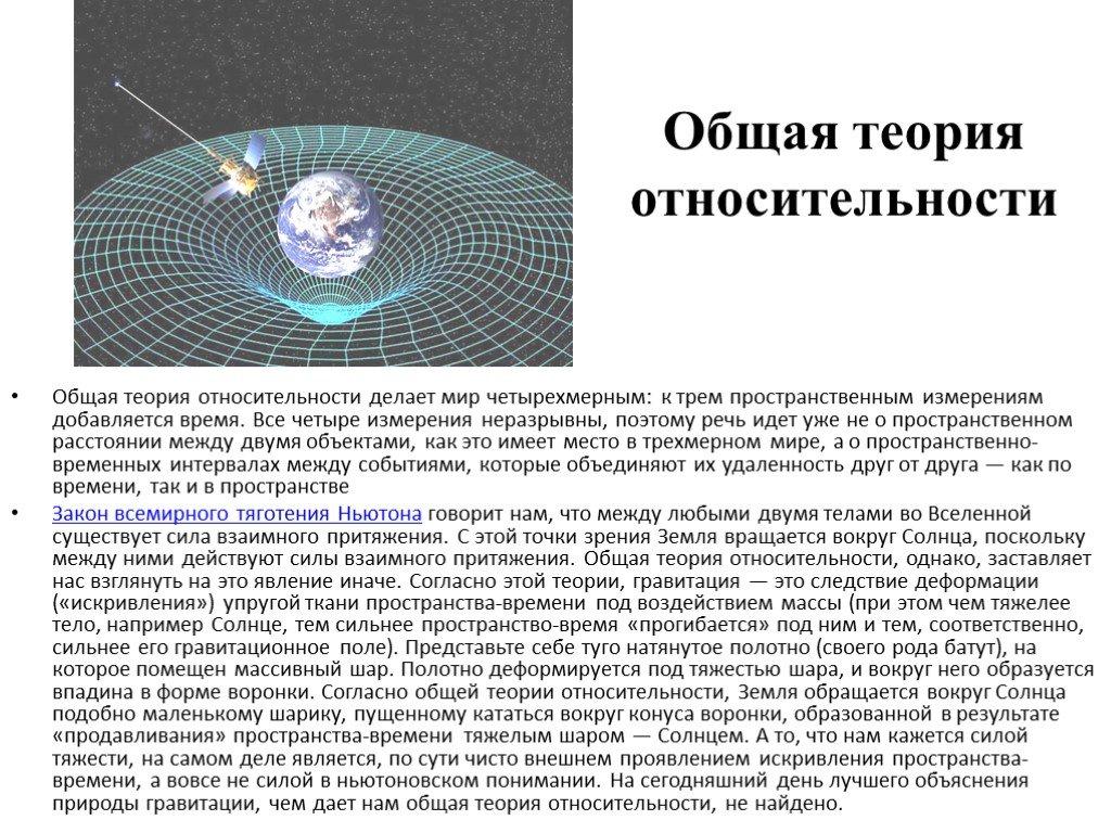 Что такое тень с точки зрения физики?
