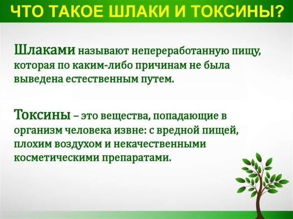 Что такое шлак: свойства, применение, виды :: syl.ru