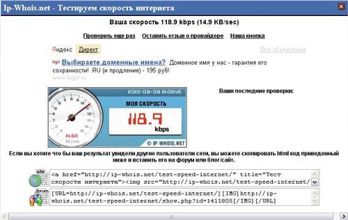 Пропускная способность в ip-сетях: расчет и выбор сетевого оборудования | secuteck.ru