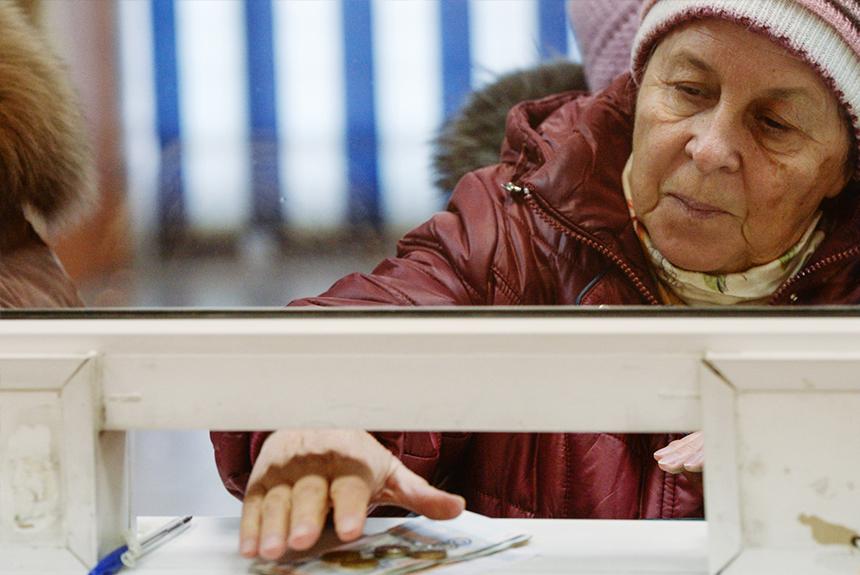 Индексация пенсий: порядок расчетов и назначения прибавки к пособию