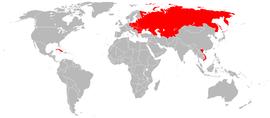 Структура сэв • ru.knowledgr.com