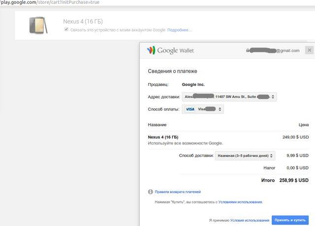 Как заполнить индекс в гугл плей: подробная инструкция