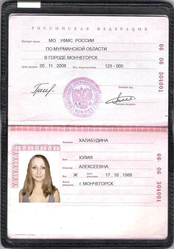 Как избежать проблем, если нужно использовать копию паспорта в интернете - лайфхакер