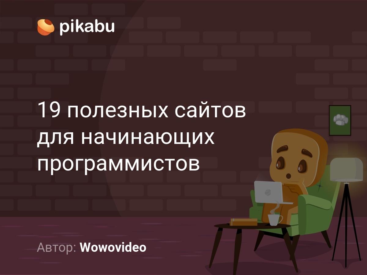 История языков программирования — википедия. что такое история языков программирования