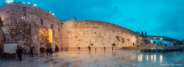 Стена плача – древняя святыня в израиле