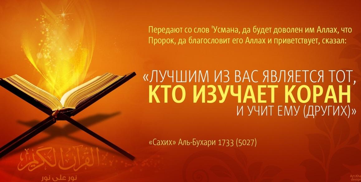 Энциклопедия хадисов - основные сборники