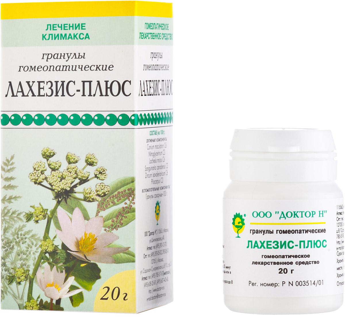 Гомеопатия - отзывы. лечение гомеопатией: за и против