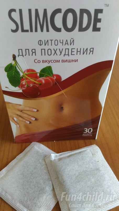 Сенна александрийская, или александрийский лист — что это такое, полезные свойства, применение в медицине, противопоказания