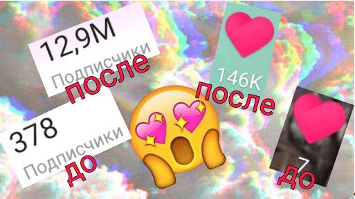 Bosslike (босслайк): обзор и отзывы о сервисе для продвижения в социальных сетях   доходинет.ru