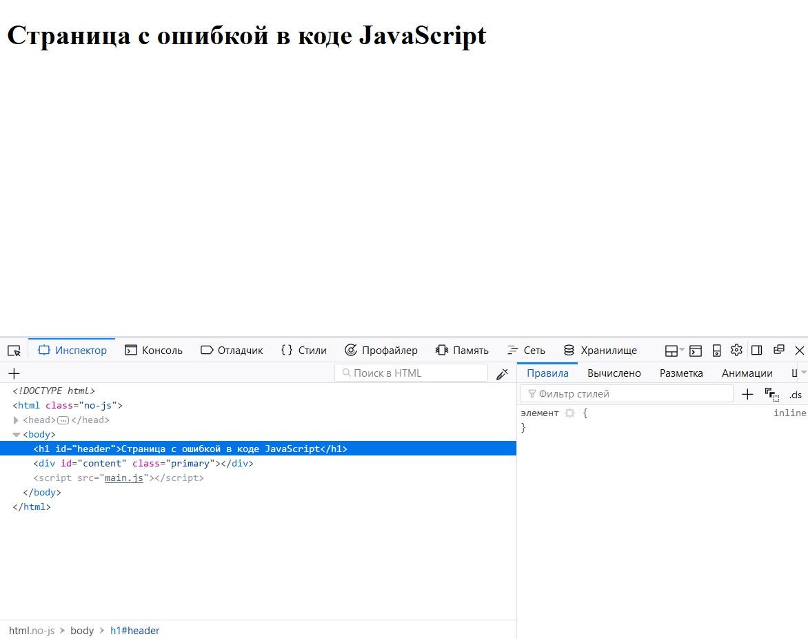 Что такое отладка программы в разработке - prognote.ru