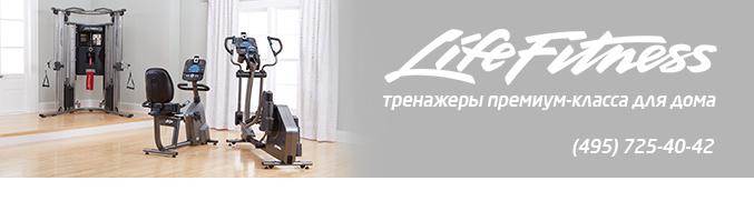 Эллиптический тренажер: польза для организма - elipsoid.ru
