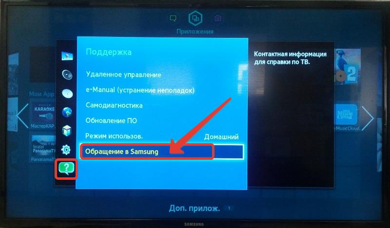 Hdr телевизоры – что это такое и что они дают своему владельцу? - выбор телевизора