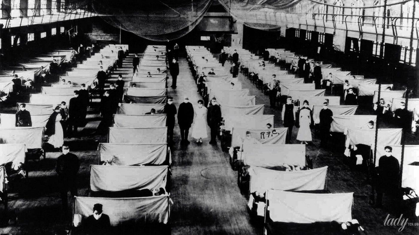 Испанский грипп как вылечили