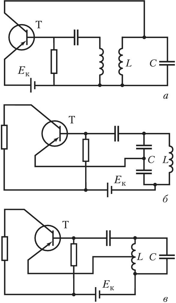 Несимметричный мультивибратор с эмиттерной связью. что такое мультивибратор? расчёт мультивибратора