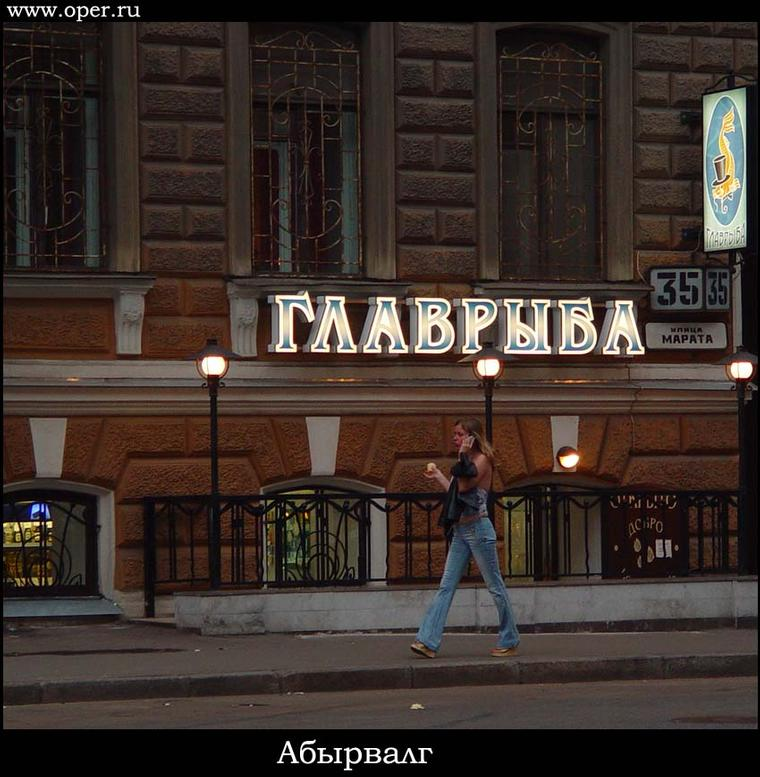 Абырвалг — википедия с видео // wiki 2
