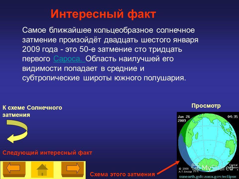 Сарос, ооо на allbiz - санкт-петербург (россия) - товары и услуги компании сарос, ооо