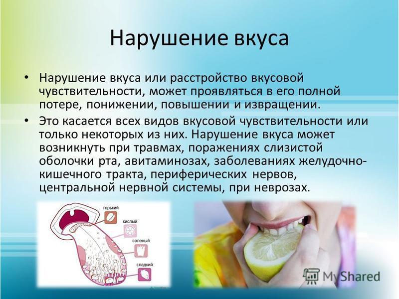 Моторная дисфазия развития у детей: что это такое, виды, симптомы, лечение, прогноз на будущее