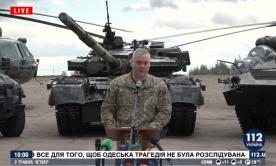 Оос вместо ато: что нужно знать о новом формате операции на донбассе - 112 украина