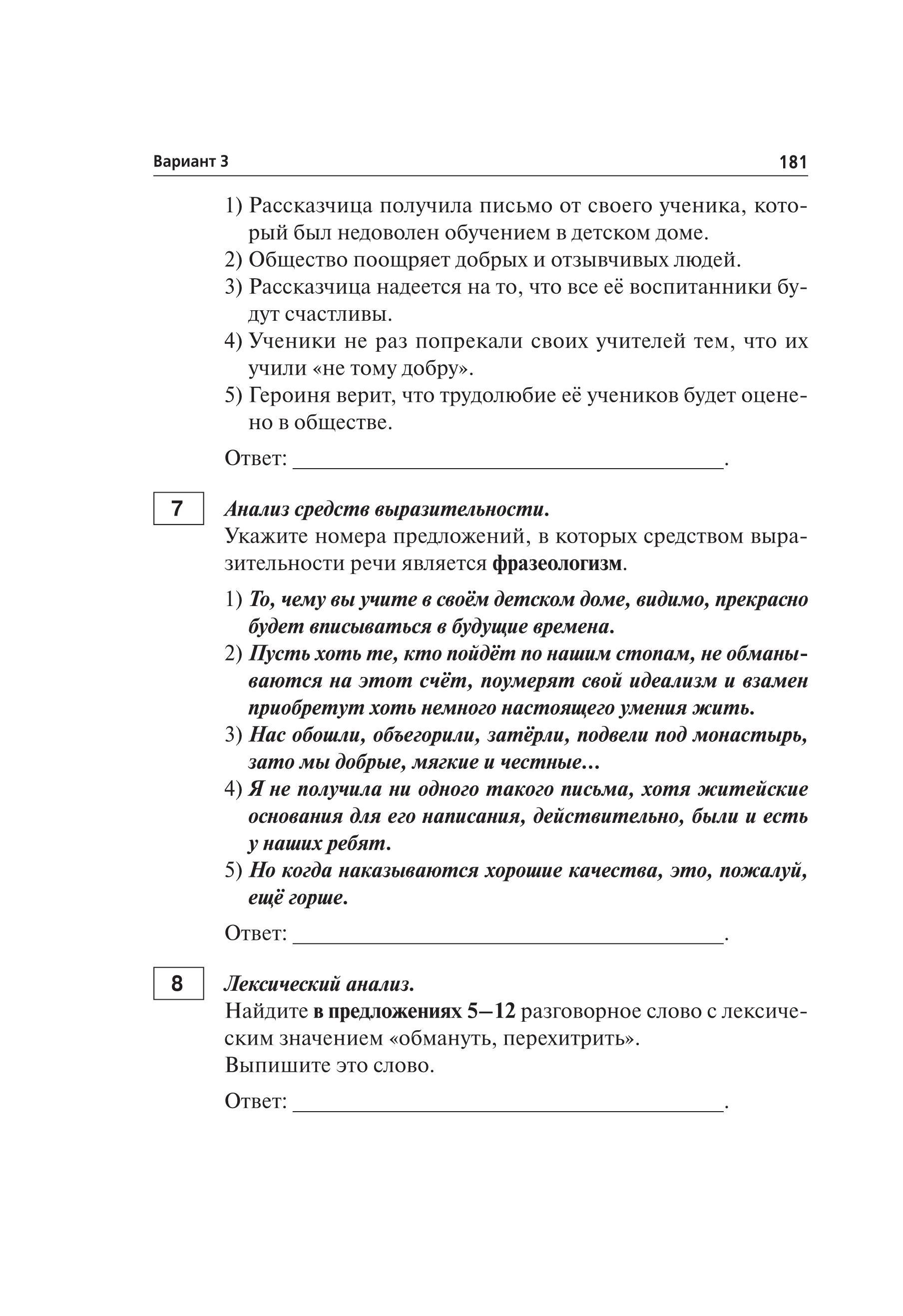 Дробные уравнения. одз. примеры. одз - это область допустимых значений.