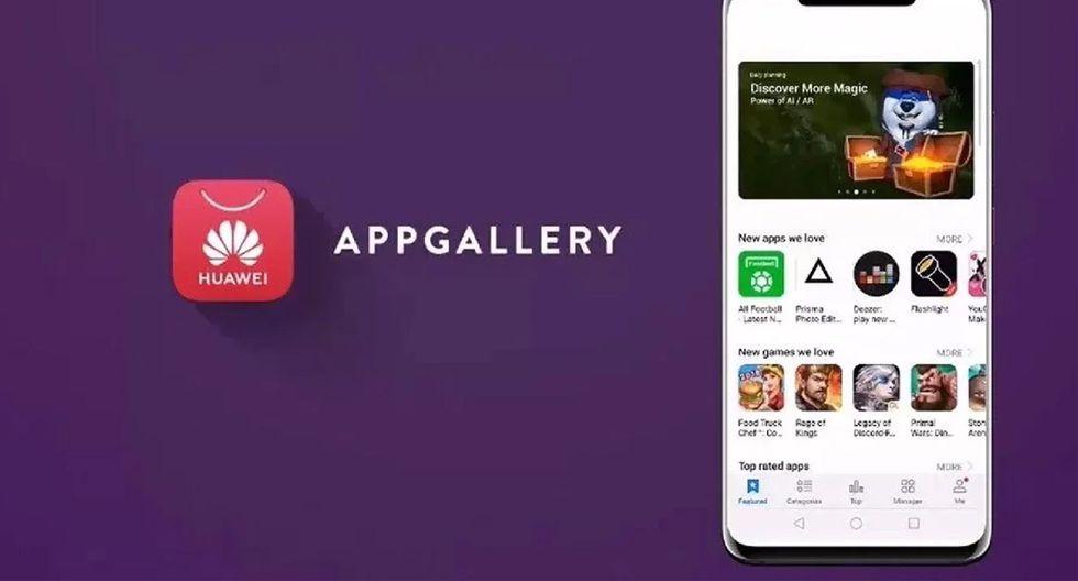 Huawei appgallery - фирменный магазин приложений