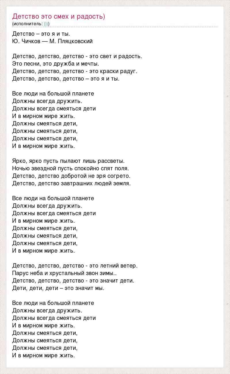 Жанры песен: описание и примеры.