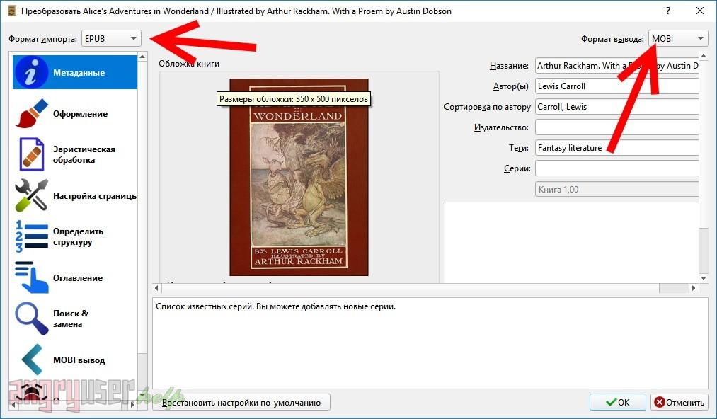 Чем открыть fb2 | лучшие fb2-читалки для андроид | программы для чтения