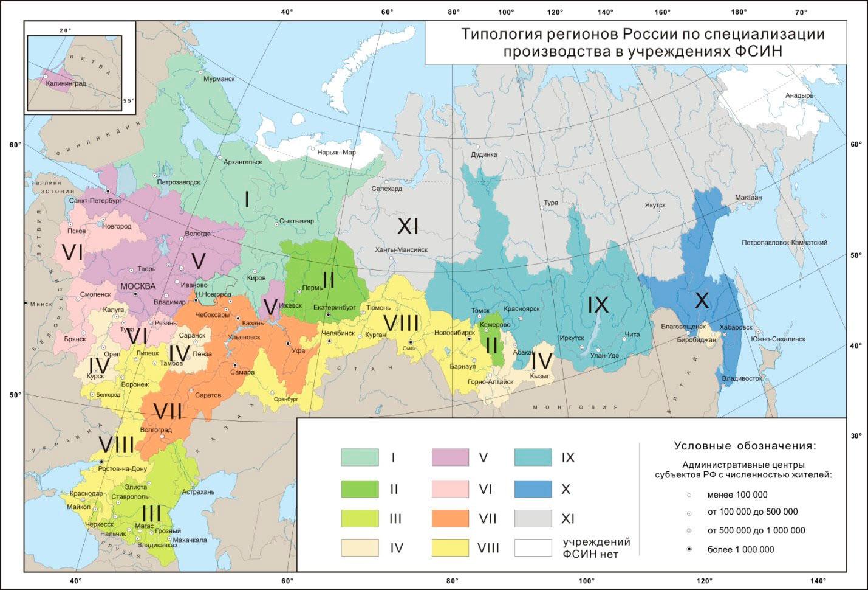 Определение отрасли специализации региона