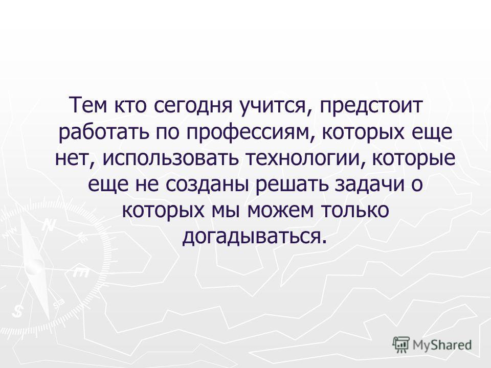 Профессиональные пробы в вопросах и ответах   авторская платформа pandia.ru