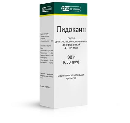 «лидокаин» в ампулах: инструкция по применению, состав, аналоги, показания, отзывы