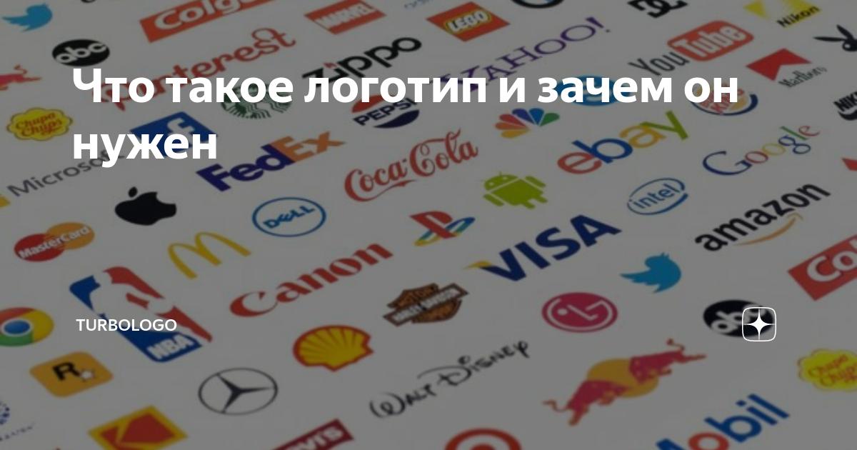 Телекомпания вид логотип – что означает, история | дизайн, лого и бизнес | блог турболого