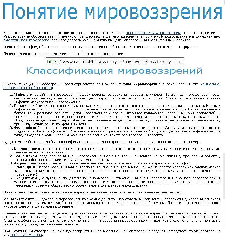 Поступки - это... поступки человека - определение, особенности и виды :: syl.ru