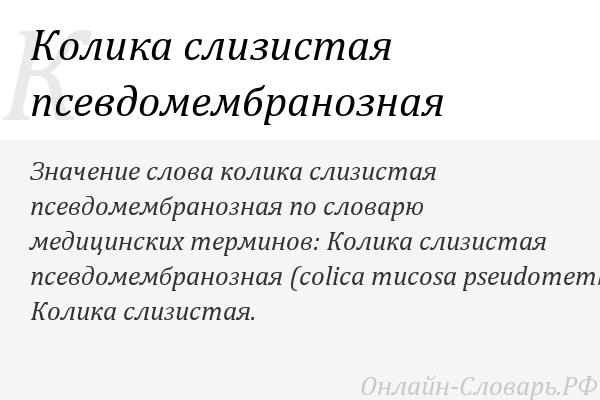 Калика — википедия. что такое калика