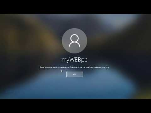 Создаем учетную запись microsoft — полная инструкция