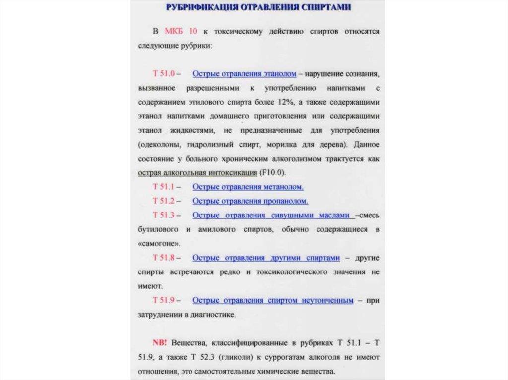Этиленгликоль, его характеристики и область применения