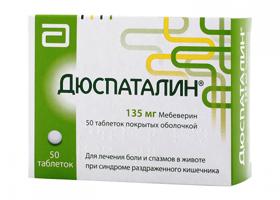 Арава: инструкция по применению, цена, отзывы на форумах и аналоги - medside.ru
