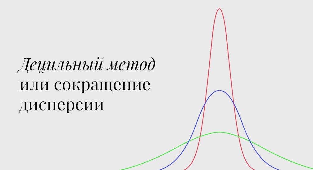 Эксперимент — википедия. что такое эксперимент
